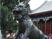 Bronze Qilin statue inside the Summer Palace