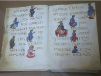 Armenian illuminated manuscript of 1337, done by Avag in Sultania / Tabriz.