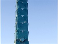 Taipei 101 is a symbol of the success of the Taiwanese economy.