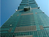 Taipei 101 set a new height record in 2004