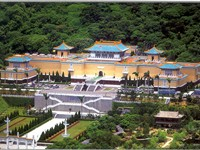 National Palace Museum, ranked world top five museum, in Taipei City