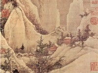 Clearing after Snow on a Mountain Pass by Tang Yin (1470-1524)