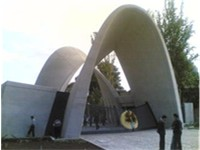 Iran University of Science and Technology.