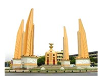 Bangkok's Democracy Monument: a representation of the 1932 Constitution sits on top of two golden of