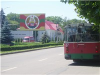 2006: Even the trolley buses of Tiraspol are patriotic