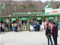 The Main Entrance to the Toronto Zoo