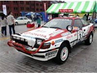 Toyota Celica Group A rally car