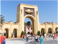 The archway entrance to the theme park.
