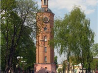 Vinnytsia's water tower.
