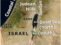 Principal geographical features of Israel and south-eastern Mediterranean region