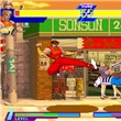 Street Fighter Alpha Anthology Screenshot