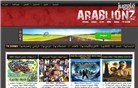 arablionz.com Homepage Screenshot