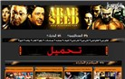 arabseed.com Homepage Screenshot