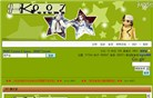 hk007.com Homepage Screenshot