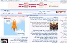 masrawy.com Homepage Screenshot
