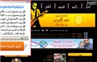 melody4arab.com Homepage Screenshot