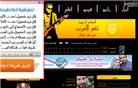 melody4arab.com Homepage Screenshot