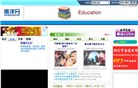 nanyang.com Homepage Screenshot