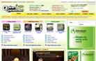 onlinegames.net Homepage Screenshot