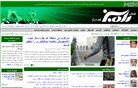 rahesabz.net Homepage Screenshot