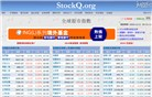 stockq.org Homepage Screenshot