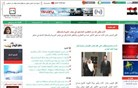 syria-news.com Homepage Screenshot