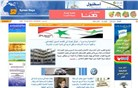 syriandays.com Homepage Screenshot