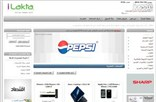ilakta.com Homepage Screenshot