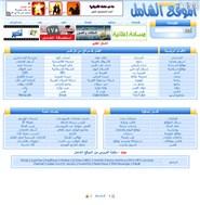 222z.net Homepage Screenshot