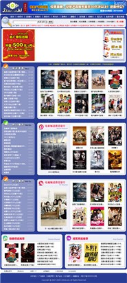 33md.com Homepage Screenshot