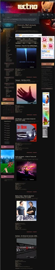 lectro.ru Homepage Screenshot