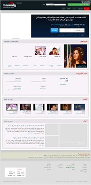 mawaly.com Homepage Screenshot