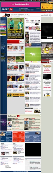 sport24.gr Homepage Screenshot