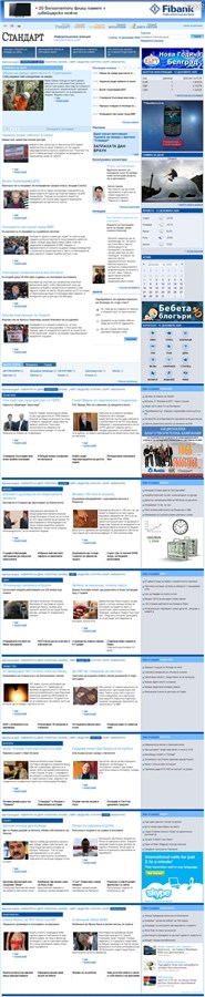 standartnews.com Homepage Screenshot