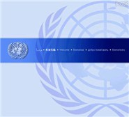un.org Homepage Screenshot