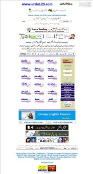 urdu123.com Homepage Screenshot