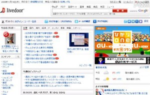 livedoor.com