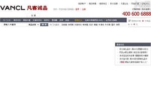 vancl.com