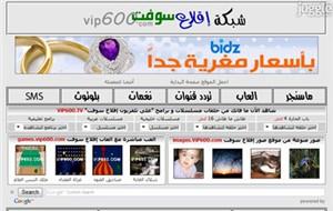 vip600.com