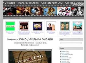 smotret-sayti-com