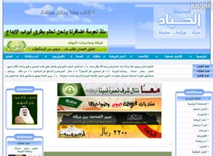 alhiad.net Homepage Screenshot
