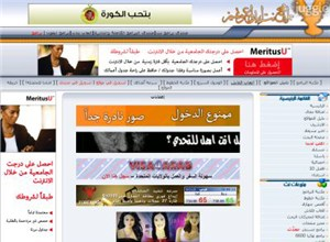 bramjnet.com Homepage Screenshot