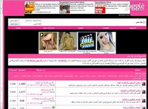 haifa6.com Homepage Screenshot