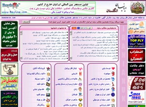 iranianuk.com Homepage Screenshot