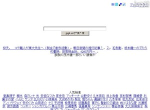 jpg4.us Homepage Screenshot