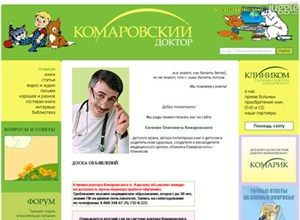 komarovskiy.net Homepage Screenshot