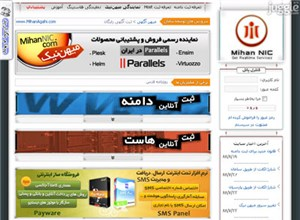 mihannic.com Homepage Screenshot