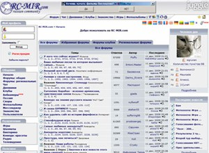 rc-mir.com Homepage Screenshot