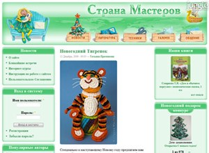 stranamasterov.ru Homepage Screenshot
