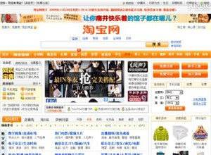 taobao.com Homepage Screenshot